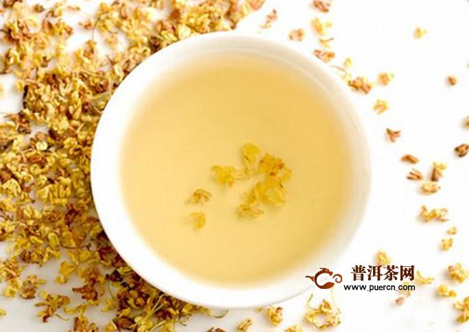 桂花茶可以搭配什么茶
