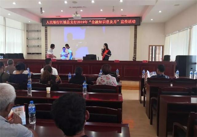 江城县:技术培训结合金融服务让茶农获益