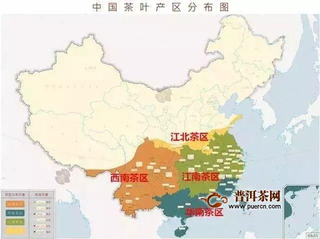 我国茶叶4大产区在哪里?其出产的茶叶分别是什么?