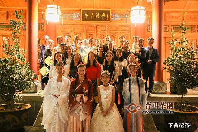下关沱茶花好月圆夜,邀您共赏中国传统中秋佳节!
