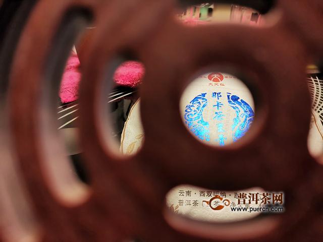 """王""""何来?香韵天成辅称王,天弘那卡茶王青评测报告"""