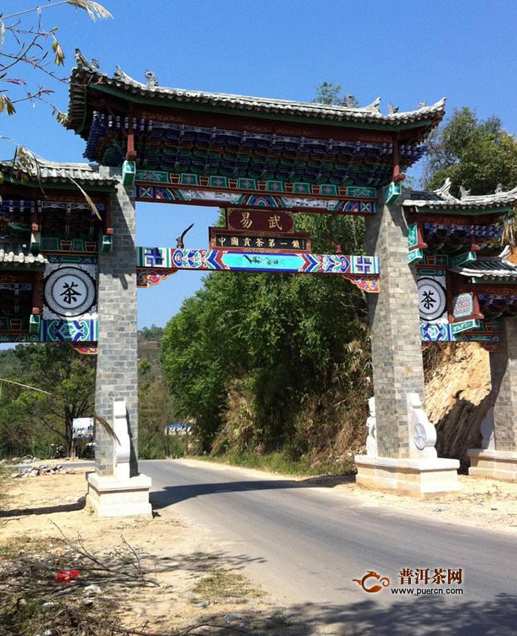 易武茶区之旧庙寨、新寨