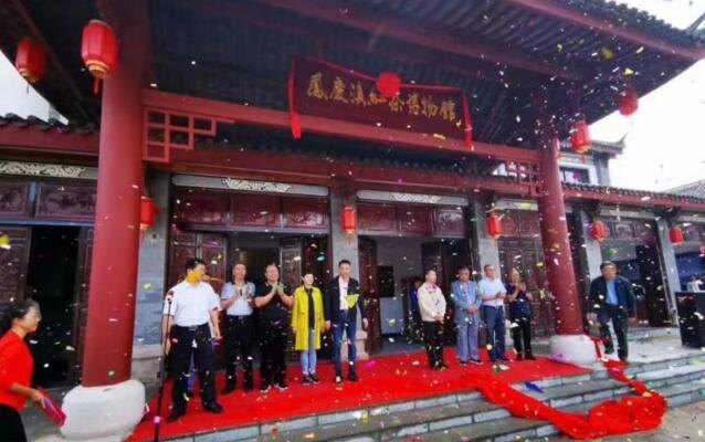 9月19日,凤庆县滇红茶博物馆建成开馆