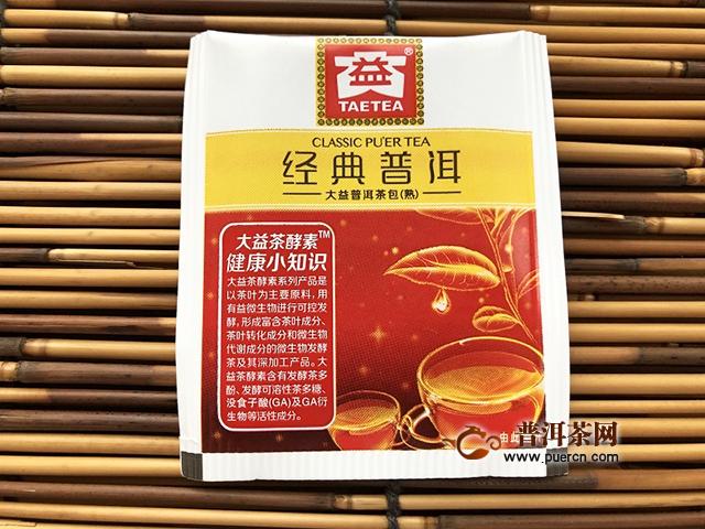 【好茶品味】09月16日-9月22日