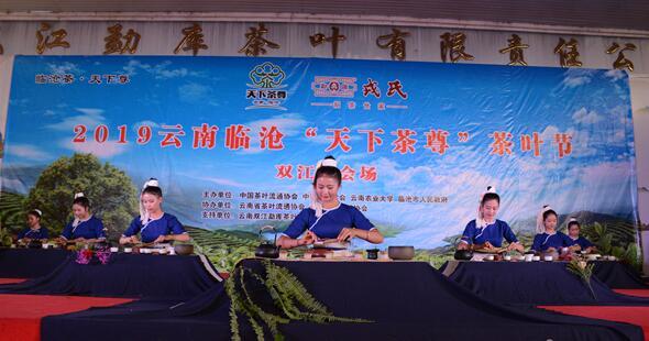 傣族平坝姑娘上茶山 见证双江茶业的发展