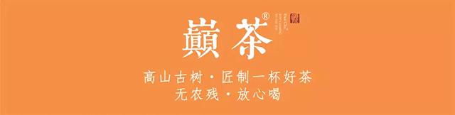 秋·宜饮熟茶