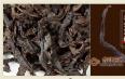 大红袍为什么是乌龙茶