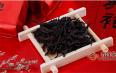 大红袍是武夷岩茶还是乌龙茶