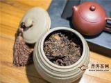 长期喝黑茶的好处,黑茶有三好!