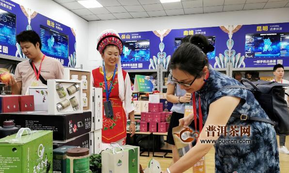 第一届广东东西部扶贫协作产品交易博览会在广州举行
