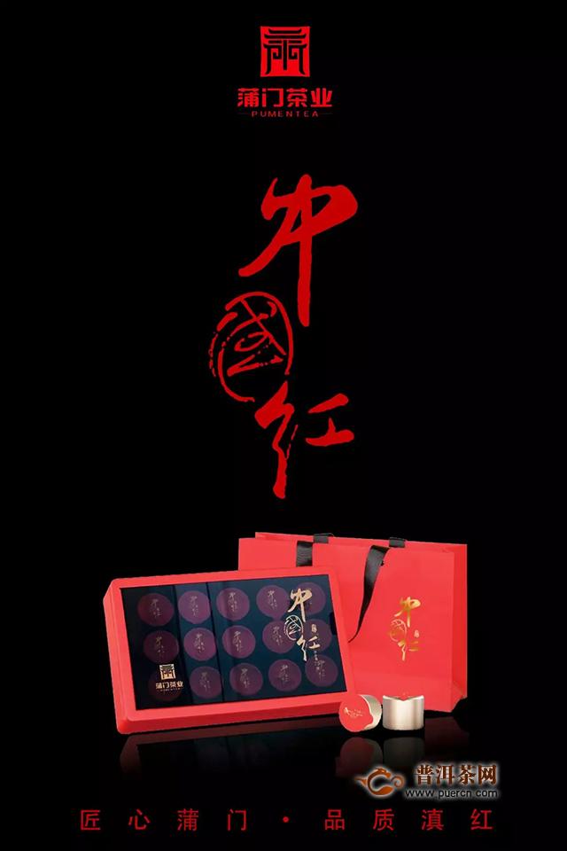 红茶研究院丨红茶冲泡篇—茶器