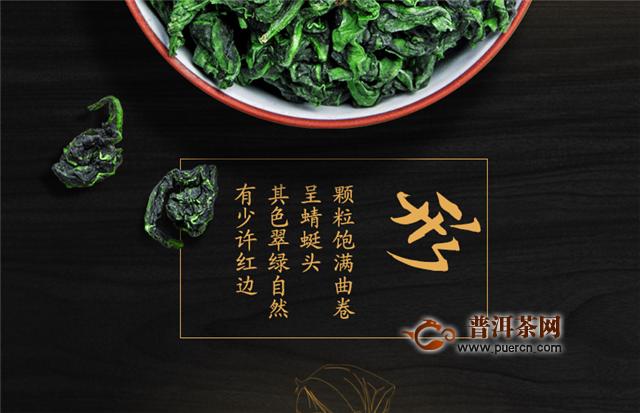 铁观音是青茶还是绿茶