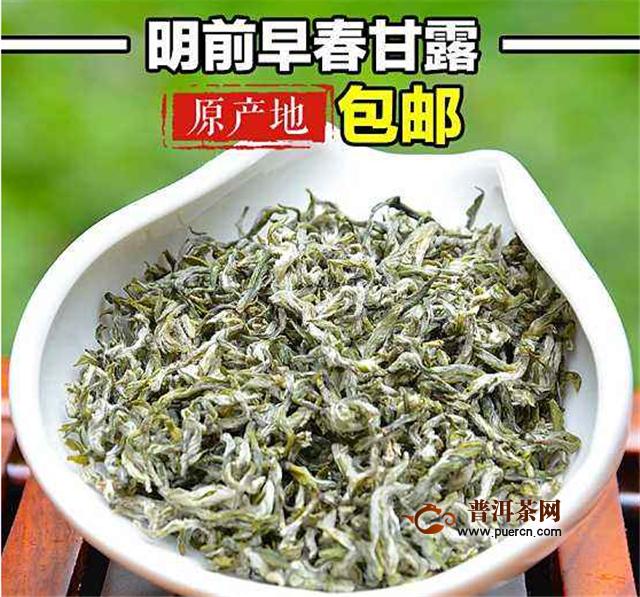 蒙顶甘露是黄茶还是绿茶