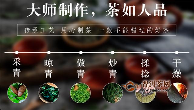 清香型铁观音是青茶还是绿茶
