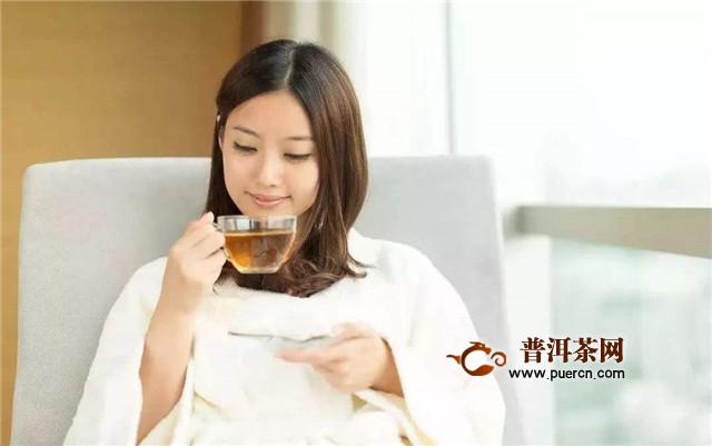 女性喝红茶的好处