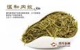 黄茶是绿茶吗?就色泽就能判断了!