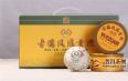 馋茶之2018年古德凤凰贡沱生茶试用评测报告