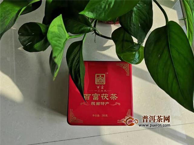 让人回味无穷的茯茶 2015百富茯茶御茯尚品泾阳茯砖黑茶280克试用评测报告