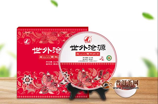 佤山映象邀您共赴广州秋季茶博会