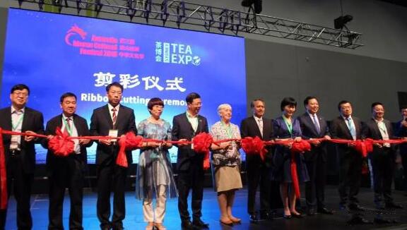 2019第三届澳大利亚中华文化节暨茶博会在悉尼开幕