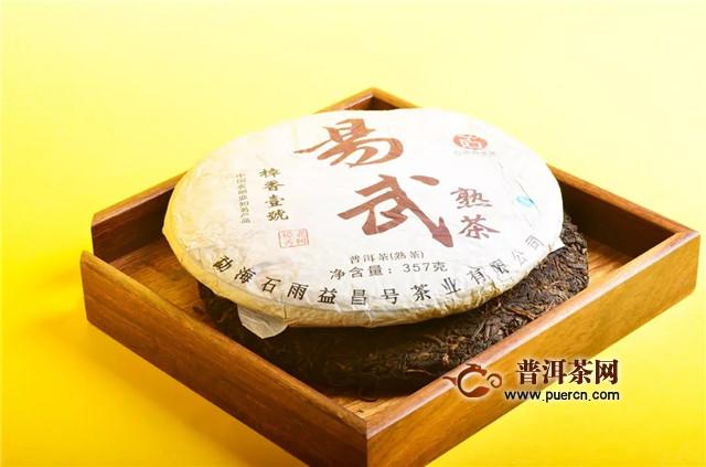 石雨益昌号:品一杯好茶,读一首好诗