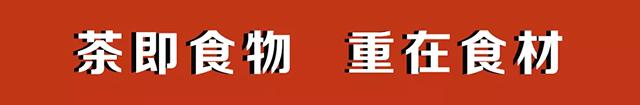 洪普号茶山味道第18期:关于双十一,老洪有话想说