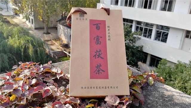 内质金花茂盛,香气纯正 2018年百富茯茶珍藏版泾阳茯砖黑茶试用报告