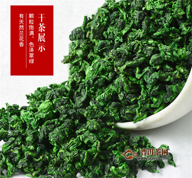 铁观音和绿茶哪个便宜?以绿茶中以这几种为例