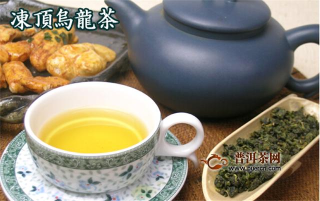 冻顶乌龙和绿茶的区别