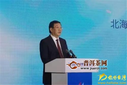 普洱茶被选为中国十珍在广西北海发布