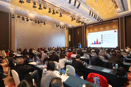 国际楚茶发展论坛在武汉隆重举办