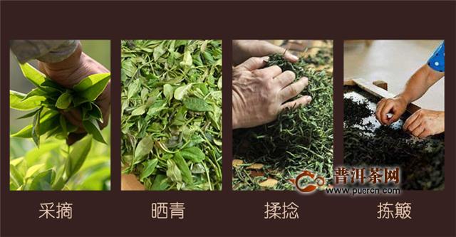 乌龙茶和绿茶的制作工艺的区别