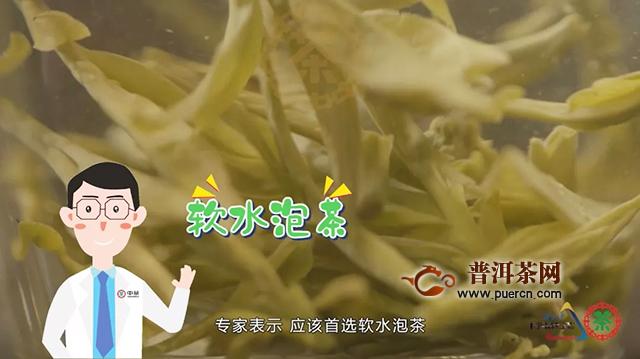 """""""中茶说""""科普小视频第十集:泡茶有讲究,水质如何选?"""