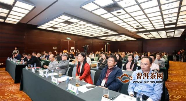 第六届中国普洱茶(仓储)产业发展论坛圆满举办!