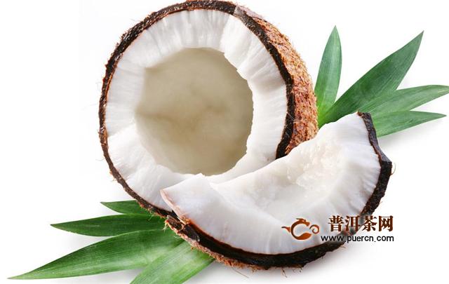 绿茶和椰子的禁忌分别是什么?绿茶和椰子能一起吃吗