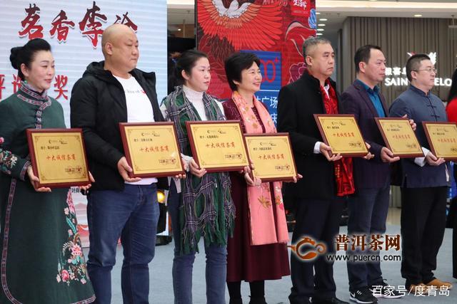 第九届青岛·李沧茶文化旅游节圆满落幕
