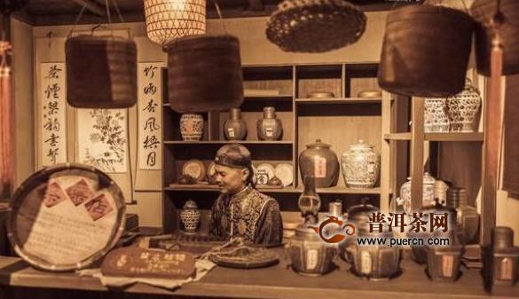 普洱贡茶的千年历史