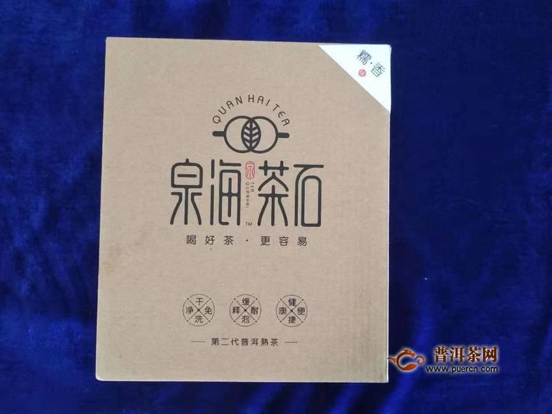 2019年泉海茶石糯香家庭装熟茶240克品饮体会报告(一)