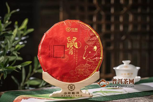中茶二零二零农历庚子鼠年生肖饼,即将亮相
