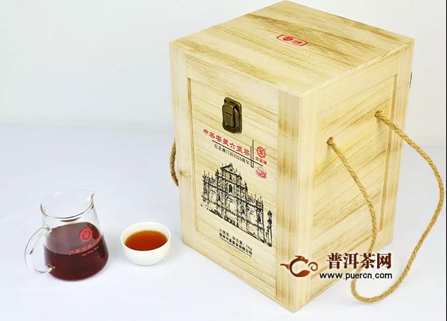 纪念澳门回归20周年中茶六堡茶上市!