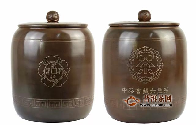 中茶·窖藏六堡曙乾罐——曙光破晓,乾元亨通
