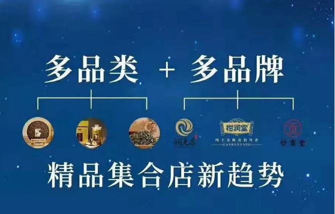 中国茶产业的大聚合与规模经济时代
