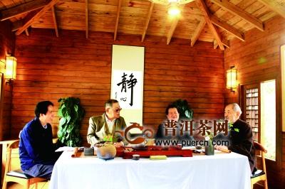 """一叶香茶连两岸 两岸茶人共话""""国茶复兴梦"""""""