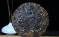 寿眉是生茶还是熟茶?