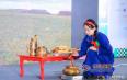 茗星茶艺师·为中国茶代言|年度巅峰之战蓄势待发!