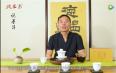 德丰昌说普洱 国营茶厂发展简述篇:省茶司及昆明茶厂
