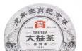 大益普洱茶 一周热点行情12.09-12.15