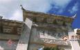 普洱茶马古城旅游小镇:再现茶马古道的繁荣