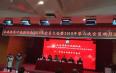 云南省茶界聚力打造千亿云茶产业