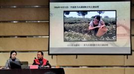 中国云南茶马古道文化论坛在昆举行